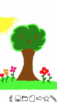 Doodle 5.5