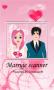 Скачать Marriage Scanner
