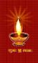 Скачать Happy Diwali 2012