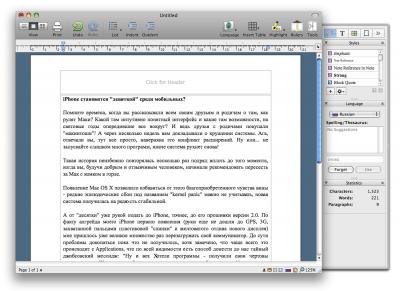 Nisus Writer Express 3.5.3