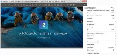 ImageGlass 5.5.7.26