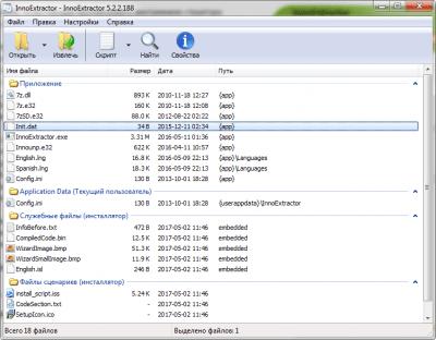 InnoExtractor 5.3.0.190