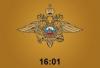 Скачать Заставка (скринсейвер) Часы МВД