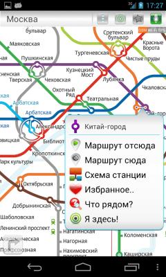 Москва #2 (Metro 24) 5.0.5