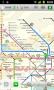 Скачать Лондон (Metro 24)
