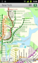 Скачать Нью Йорк (Metro 24)