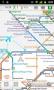 Скачать Берлин (Metro 24)