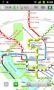 Скачать Вашингтон (Metro 24)