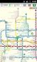 Скачать Пекин (Metro 24)