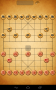 Скачать Chinese chess