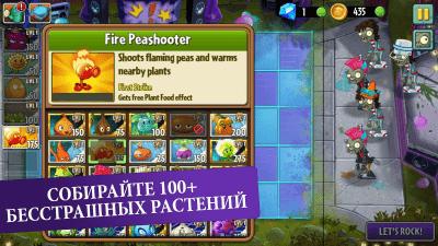 Plants vs. Zombies 2 6.6.1