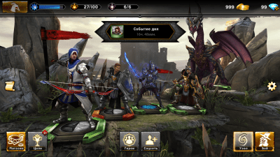 Heroes of Dragon Age 5.3.1
