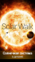 Скачать Solar Walk Free - Planets of the Solar System