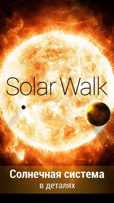 Solar Walk Free - Planets of the Solar System 2.4.3