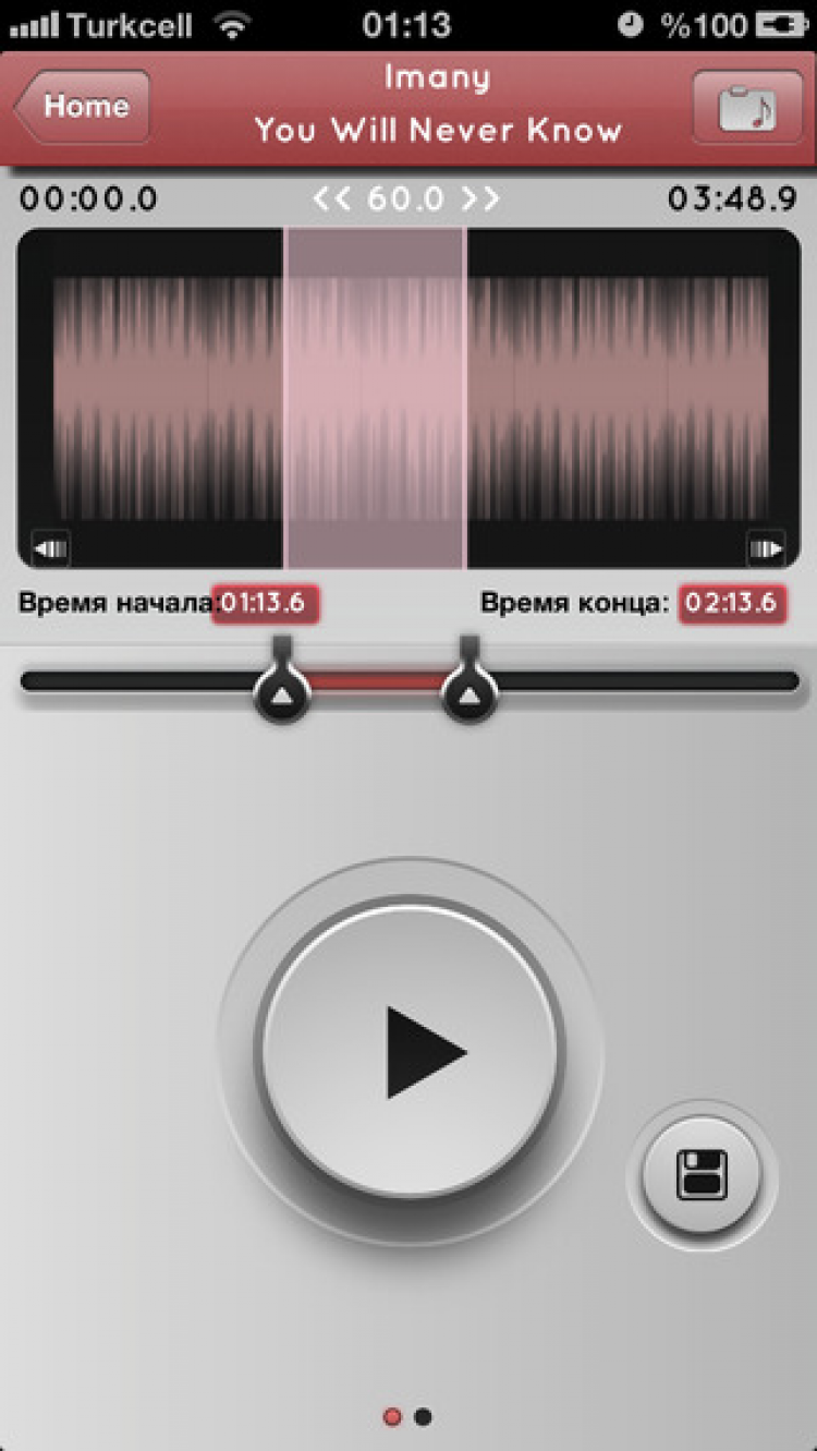 free mp3 ru