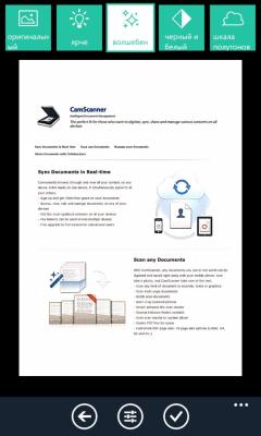 CamScanner 2.2.0.11