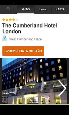 Лучшие цены отеля 9.0