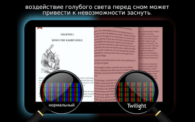 Twilight 9.1