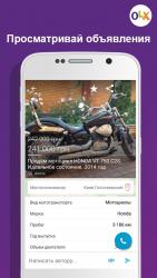OLX.ua Объявления Украины 4.27.4