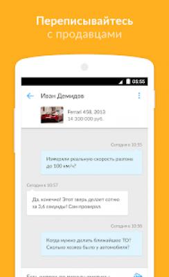 Объявления Avito 51.0