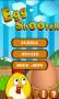 Скачать Egg Shooter
