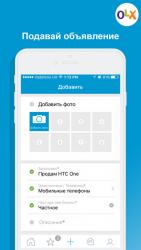 OLX.ua – объявления Украины 3.21.0