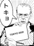Скачать MangaGenerator -Cartoon image-