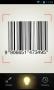 Скачать QR & Barcode reader (Secure)