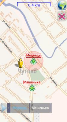 GPSMTA - GPS трекер / GPS мониторинг 5.02.03 для Android