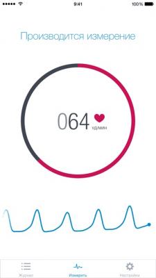 Runtastic Heart Rate PRO 2.4.2