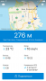 Скачать Runtastic Altimeter with Elevation, Weather & Compass Info