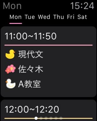 Stylish School Timetable 2.0.4