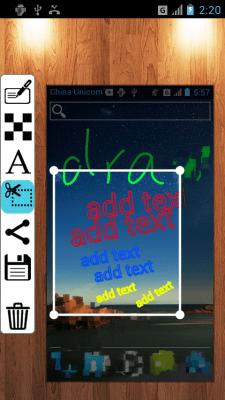 Screenshot 2.0.82