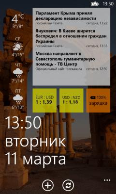 Lockmix 1.11.0.0
