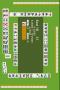 Скачать Mahjong World