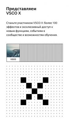 VSCO Cam 83.0