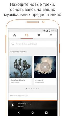 SoundCloud 2018.10.09-release