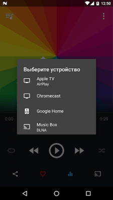 doubleTwist Music & Podcast Player with Sync 3.2.8