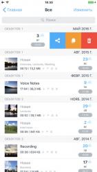Голосовые заметки Pro - Диктофон 6.1.2