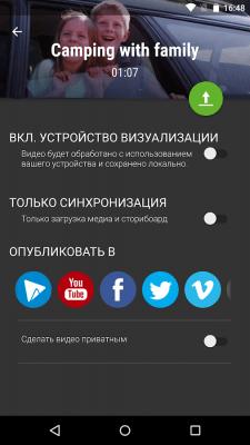 WeVideo Видеоредактор 6.14.069