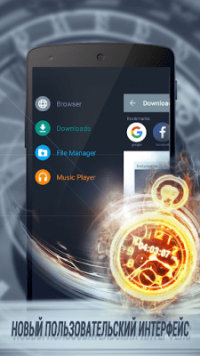 Download Manager for Android 5.10.12014