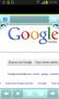 Скачать iNav - Internet browser