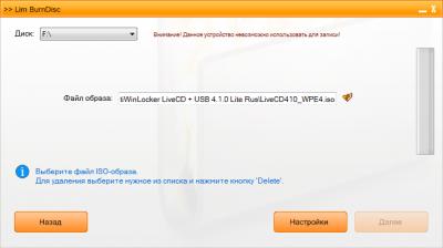 Lim Burn Disc 1.3.5