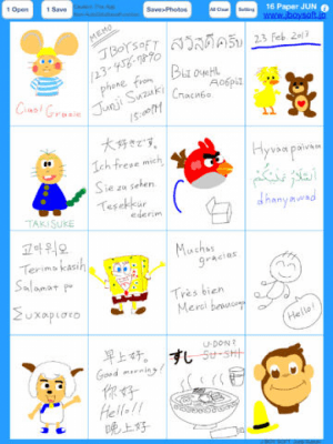 16 Paper JUN free 1.0