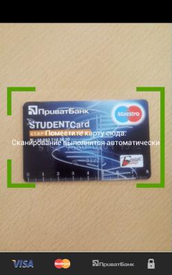 Oriflame Pay UA 1.03