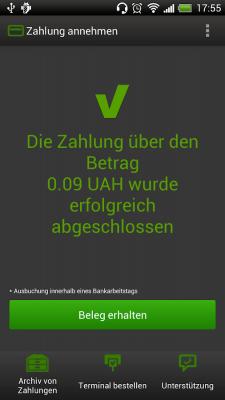 iPay 3.1.6