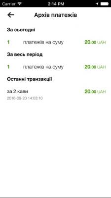 iPay 7.9
