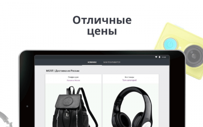 AliExpress Shopping 6.21.0