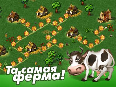 Farm Frenzy Free 1.2.67