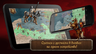 Medieval Wars:Strategy&Tactics 1.0.14